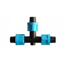 Тройник для капельной ленты в системах капельного полива