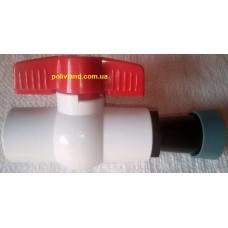 Кран стартовый для шланга Golden Spray (шланг Туман) диаметр 25 мм, внутренняя резьба 3/4 дюйма