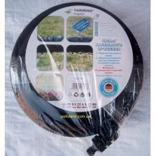 Шланг сочащийся (20 м ), Gardenia