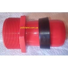 Фитинг стартовый для шланга Golden Spray (шланг Туман)  диаметр 50 мм, наружная резьба 2 дюйма